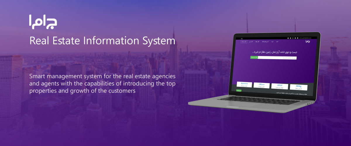Royal Web - Online Real Estate Website JaaMaa