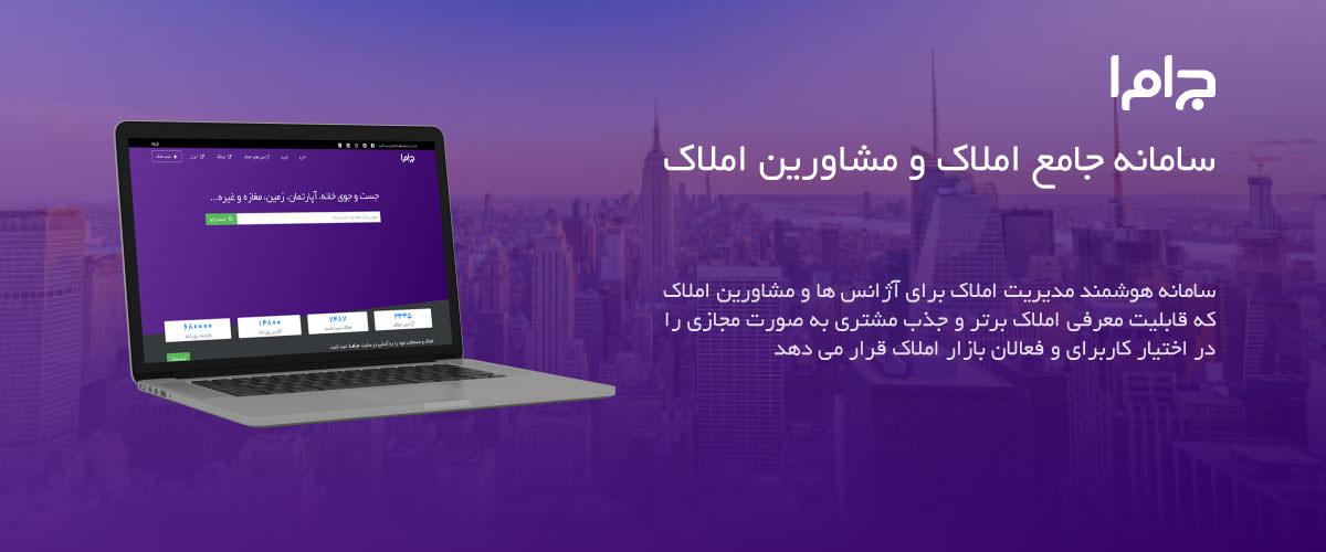 Royal Web - Online Real Estate Website JaaMaa